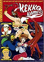 Kekko Kamen [DVD] [Import]