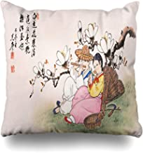 Ahawoso Throw Pillow Cover Kids Korean Asian Painting Korea Culture Design Home Decor Cushion Case Square Size 20 x 20 Inches Zippered Pillowcase