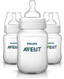 フィリップス アベント PHILIPS AVENT 最新哺乳瓶 3本セット (260ml) [並行輸入品]