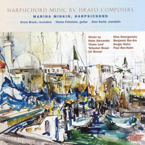 Leef, Alexander, Braun : Harpsichord Music by Israeli Composers