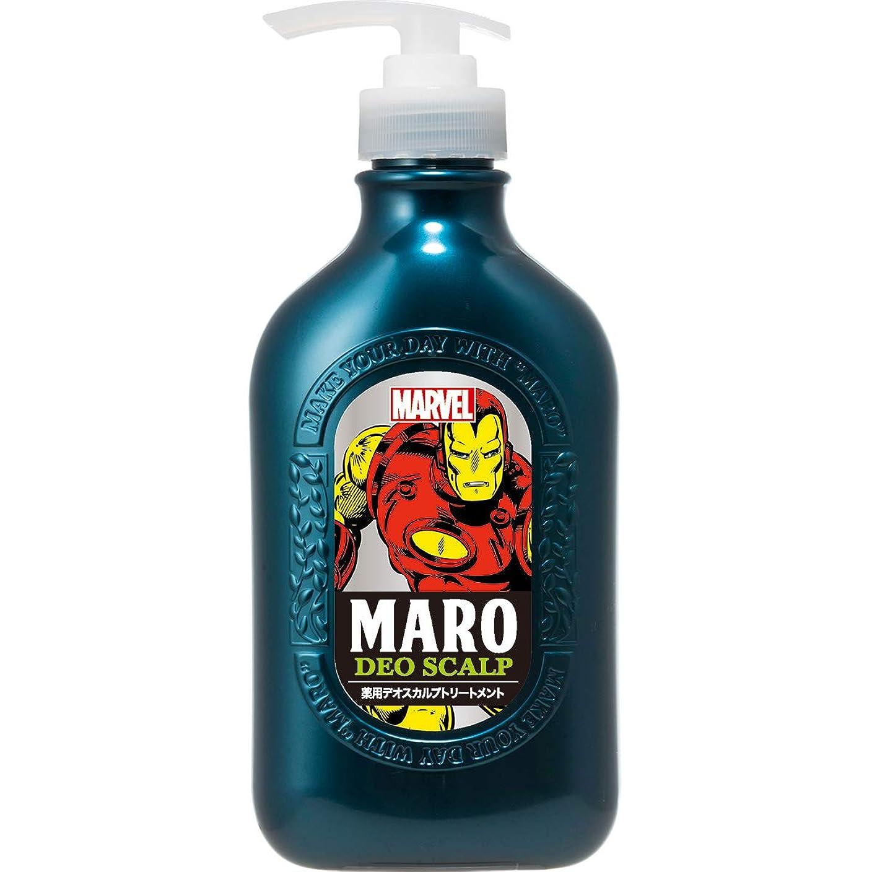 石油植物の人間MARO 薬用 デオスカルプ トリートメント MARVEL コラボデザイン 480ml 【医薬部外品】