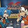 ラジオCD「フューチャーラジオ バディファイト」Vol.1