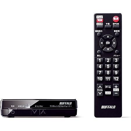 BUFFALO D端子搭載 テレビ用地デジチューナー DTV-H300