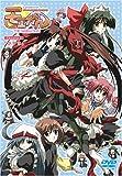 モエかん Chapter.2「かずさ」[DVD]