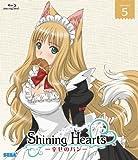 シャイニング・ハーツ~幸せのパン~ Volume.5[Blu-ray/ブルーレイ]