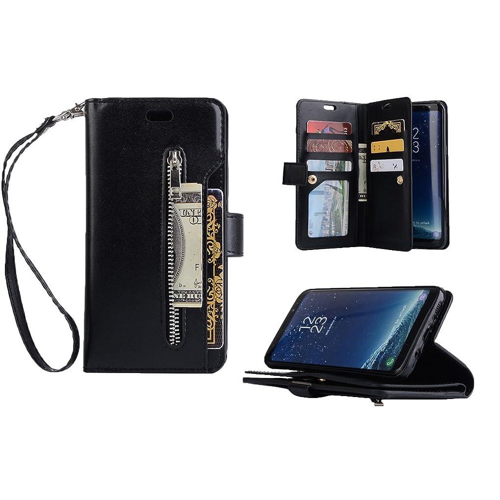 進化するトランペットポーンGalaxy S8 Plus おしゃれカバー PUレザー カード収納 スタンド機能 ストラップ付き 手帳型ケース ギャラクシー S8 Plus対応 ブラックメンズ かっこいい ビジネス