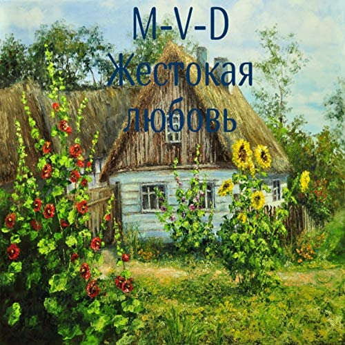 M-V-D