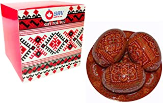 SAV 3 Hand Painted 2,5'' Wooden Polish Ukrainian Geometry Ornament Easter Eggs (Pysanky) On Plate (Ren in Box)