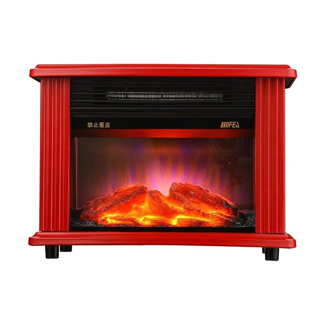 増強する嵐が丘無駄なミニ電気暖炉卓上ポータブルヒーター、Fireの木材の燃焼効果の炎で支えがない電気ストーブ、強化ガラスビュー、赤い金属フレーム、スペースヒーター、1800W