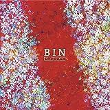 NEON / BIN