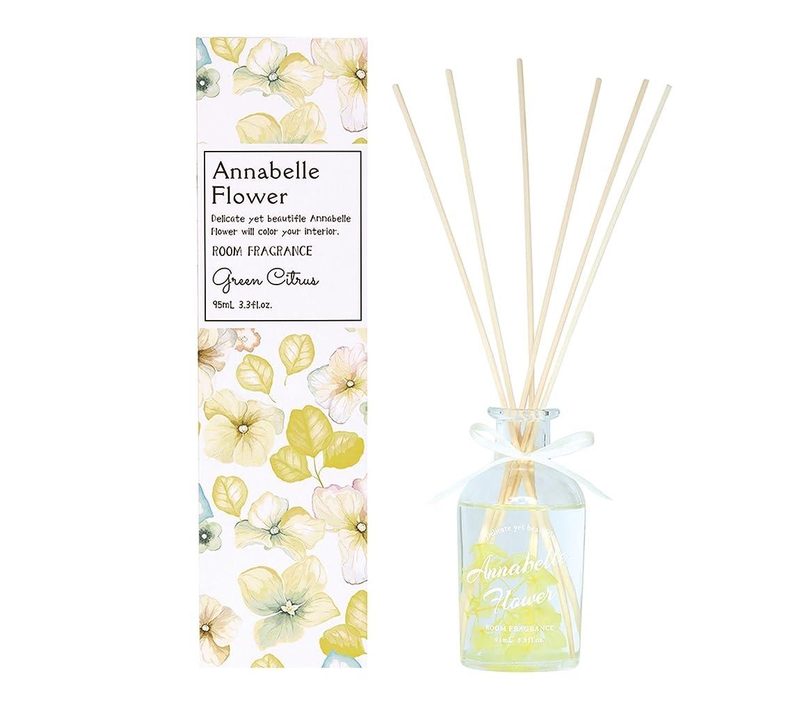 ジーンズ中世の家事をするノルコーポレーション リードディフューザー アナベルフラワー シトラスの香り 95ml OA-ABR-1-2