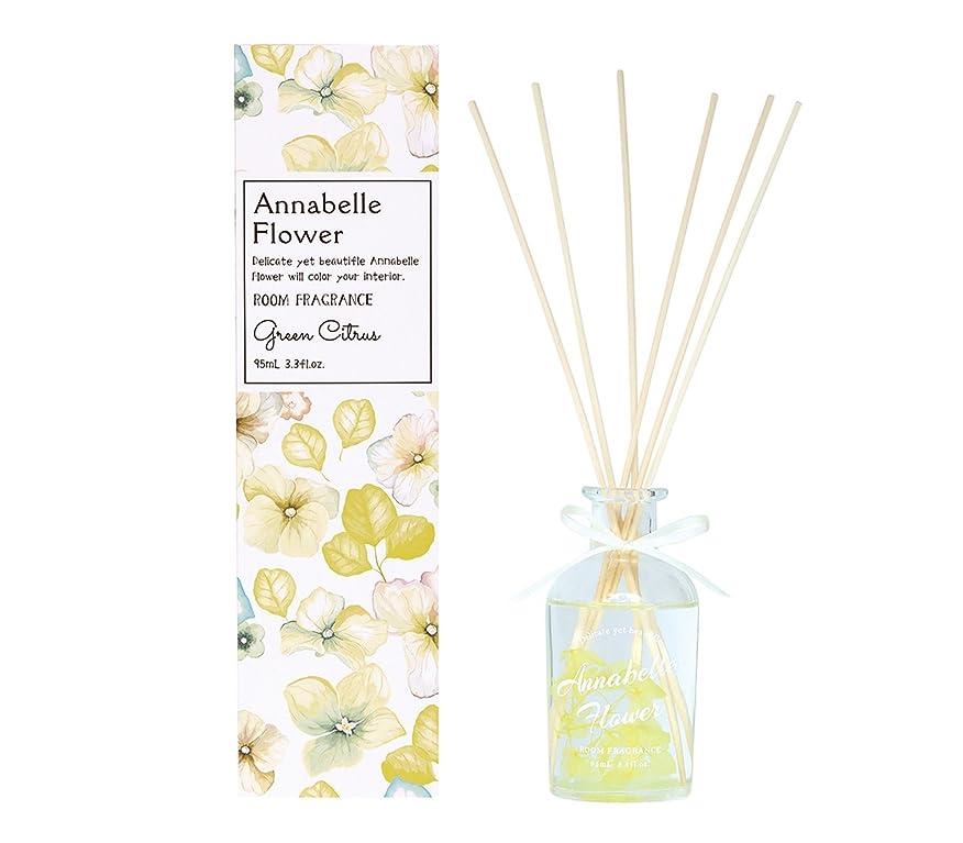 側教え花に水をやるノルコーポレーション リードディフューザー アナベルフラワー シトラスの香り 95ml OA-ABR-1-2