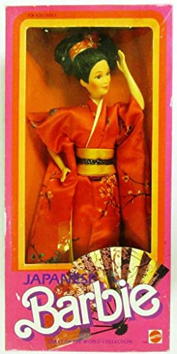 Dolls of the World Collection - Japanese Barbie  9481 Released in 1984