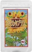 メディワン ひまわりプラス 9g(300mg×30粒) 栄養機能食品 ビタミンB1