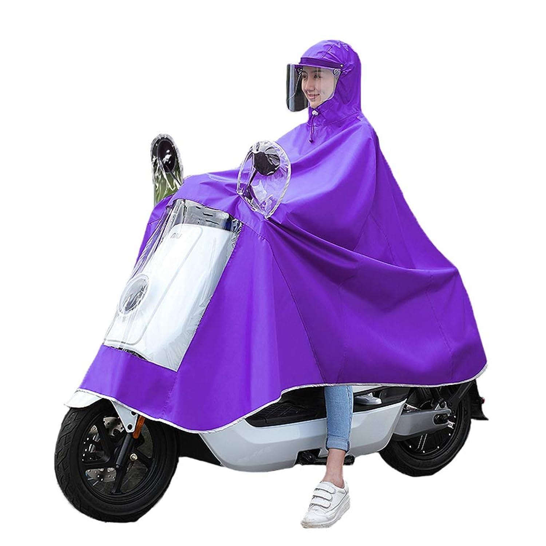 レインポンチョ メンズ レディース レインコート カッパ レインウエア 雨合羽 男女兼用 自転車 バイク スクーター 大きいサイズ 防水 防汚 耐久性 通勤通学 おしゃれ アウトドア 軽量 雨具 雨着 梅雨対策