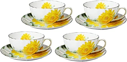 123Arts Fine Bone China Sunflower Vintage Chintz Porcelain Coffee Mug Tea Cup with Saucer - Set of 4
