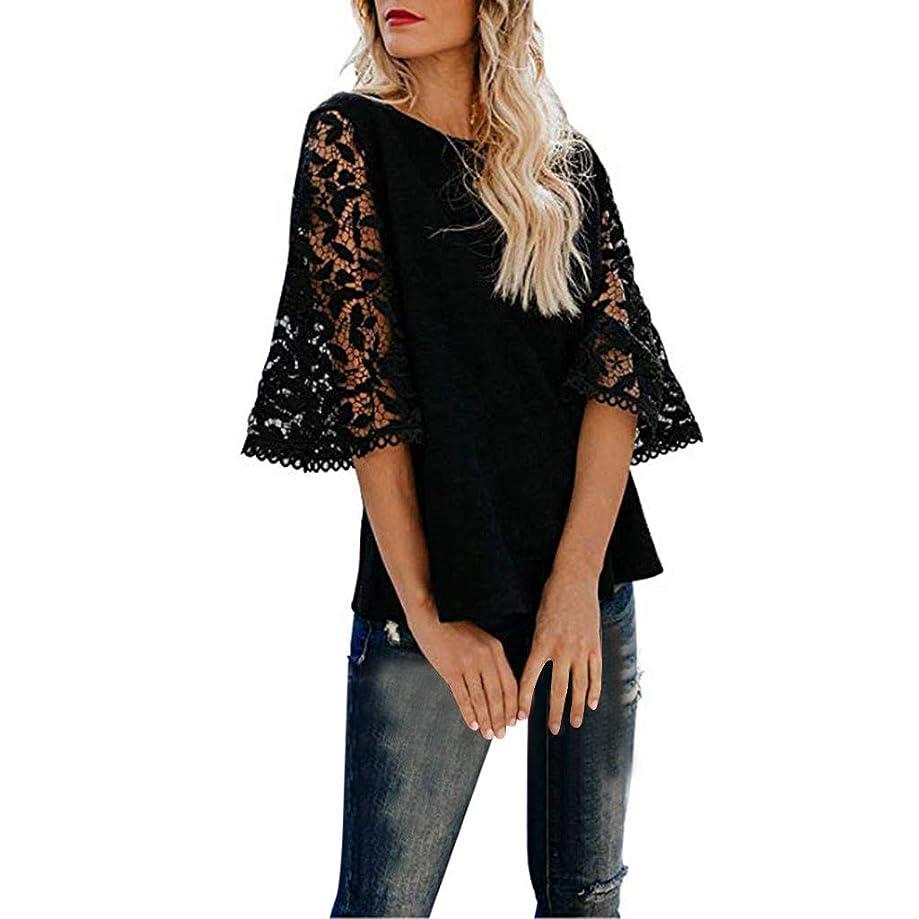 Eaktool Womens Tops,Women O-Neck Lace Short Sleeve Sweatshirt Pullover Tops Blouse Shirt
