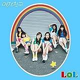 Gfriend The 1st Album 'Lol'