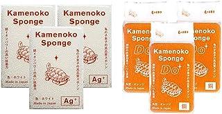 亀の子スポンジ ホワイト 3個セット & 亀の子 キッチンスポンジ Do 角型 オレンジ 3個セット 22192163【セット買い】