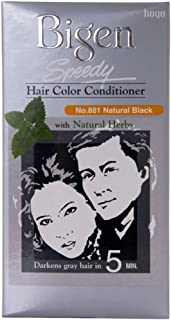 Bigen Speedy Hair Color Conditioner Natural Black