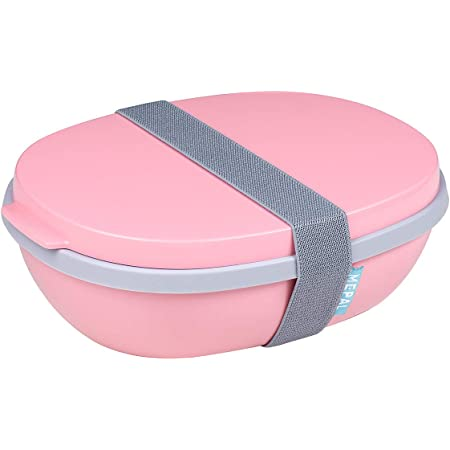 """Rosti Mepal Lunch Pot Ellipse Pink /""""Nordic Pink/"""" Lunchbox Cereal Mug lunchpot"""