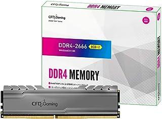 CFD販売 デスクトップPC用ゲーミングメモリ CX1シリーズ Intel XMP2.0 サポート PC4-21300(DDR4-2666) 8GB×2枚 無期限保証 W4U2666CX1-8G