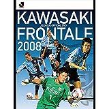 川崎フロンターレ オフィシャルDVD2008 (配信用)