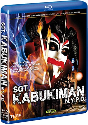 Sgt. Kabukiman N.Y.P.D. [Blu-ray]