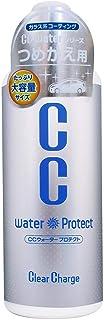 プロスタッフ 車用 ガラス系コーティング剤 CCウォータープロテクト 詰め替え用 L 480ml S154