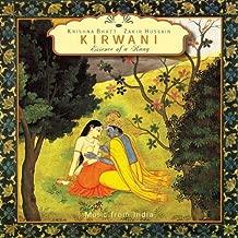 raag kirwani songs