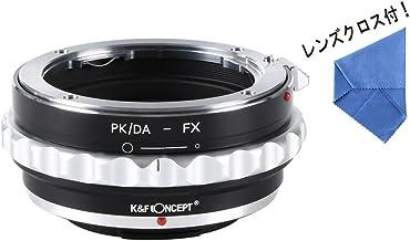 [正規代理店]K&F ペンタックスK DAレンズ PK/DA - フジX FX マウントアダプター 絞り調整可能! レンズクロス付 da-fx (KFFX)