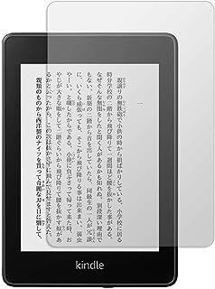 MS factory 保護フィルム ペーパーライク Kindle Paperwhite 2018 第10世代 キンドル ペーパーホワイト 対応 タブレット フィルム アンチグレア 日本製 MXPF-KD-PW-10th-PL
