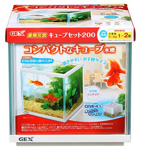 金魚元気 キューブセット 200