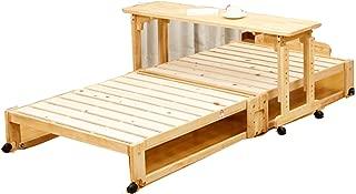 センタ-テ-ブル 中居木工 折りたたみベッド用