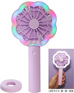 LAMPO 携帯扇風機 卓上扇風機 手持ち USB扇風機 USB充電 ミニ扇風機 3段階風量調節 3モードのLEDライト (パープル, 花)