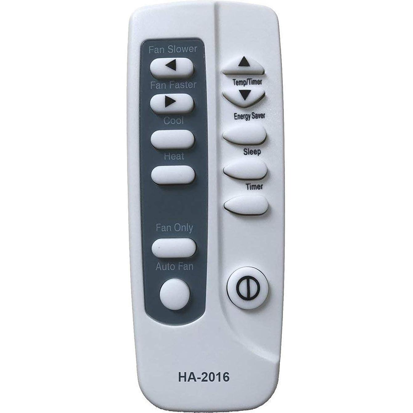 HA-2016 Replaces Frigidaire Air Conditioner Remote Control YN1G 5304459106 Works for FAH086R1T1 FAH106R1T1 FAH106R2T1 FAH10ER2T1 FAH126R2T1 FAH12ER2T1