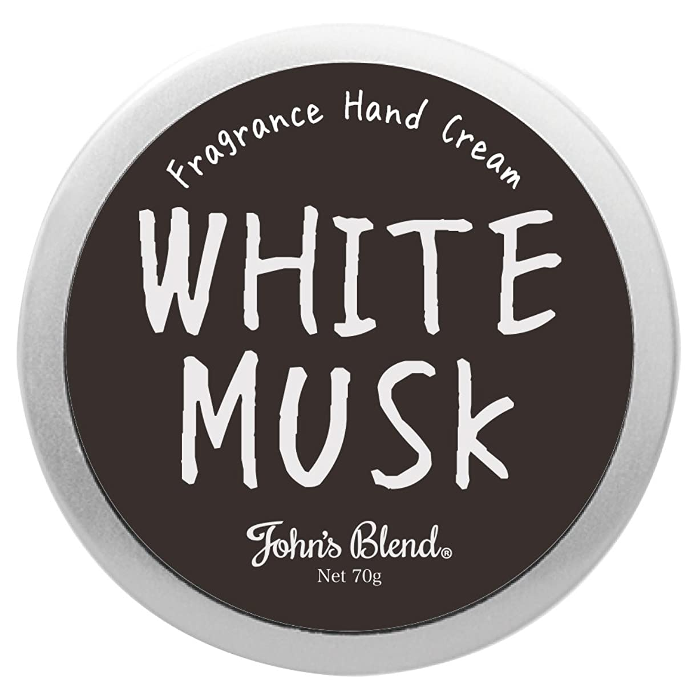 フォーム技術者印象的ノルコーポレーション John's Blend ハンドクリーム 保湿成分配合 OZ-JOD-1-1 ホワイトムスクの香り 70g