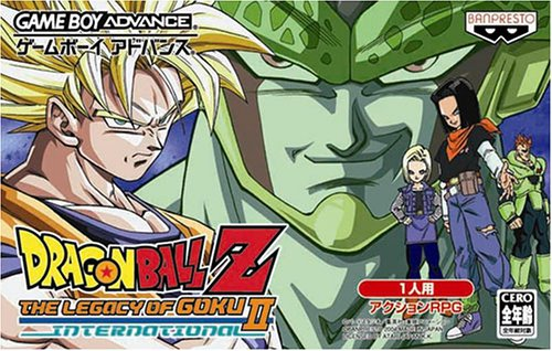 Game Boy Advance Dragon Ball Z - The Legacy of Goku II International - Japanese Import