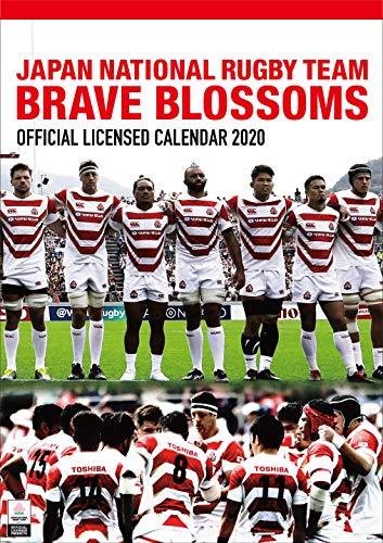 ensky Rugby Japan Vertreter 2020 Kalender CL-569