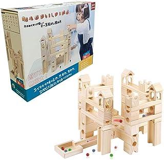 Mag-Building 積み木 おもちゃ ビ-玉 転がし ピタゴラスイッチ 玉転がし 知育玩具 木製 立体パズル 誕生日 入学 入園 クリスマス プレゼント STマーク付き グレードアップ86pcs