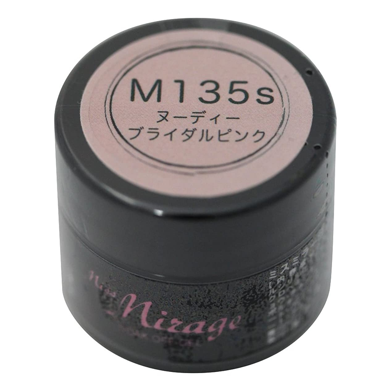 日曜日慢新聞Miss Mirage M135S ヌーディーブライダルピンク 2.5g UV/LED対応タイオウ