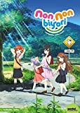 Non Non Biyori by Section23 Films