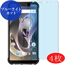 【4 Pack】 Synvy Anti Blue Light Screen Protector for HOMTOM ZOJI Z33 Blue Light Blocking Screen Film Protective Protectors [Not Tempered Glass] Updated Version