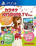 JOYSOUND.TV Plus - PS4