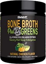 Giant Sports Bone Broth Plus Greens & Collagen Peptides Protein Powder   USDA Certified Organic   For Healthy Skin, Nails, Hair, Joints & Digestion   Keto Friendly   Natural Chicken Flavor 14 Servings