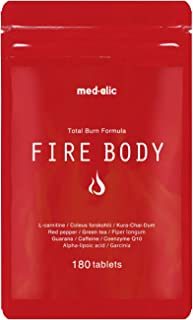 FIREBODY ダイエット サプリ 燃焼 L-カルニチン コレウスフォルスコリ サプリメント 厳選11成分 180粒