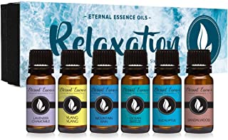 Relaxation Gift Set of 6 Premium Grade Fragrance Oils - Lavender Chamomile, Ylang Ylang, Mountain Rain, Oce...