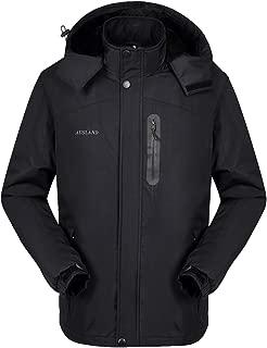 Shenda Men's Ski Jacket Windproof Coat Water-Resistant Hooded Jacket EWD001