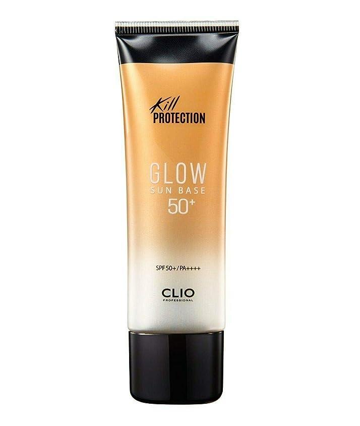 クリオ CLIO Kill Protection Glow Sun Base グローサンベース 50ml SPF50, PA++++ 韓国日焼け止め