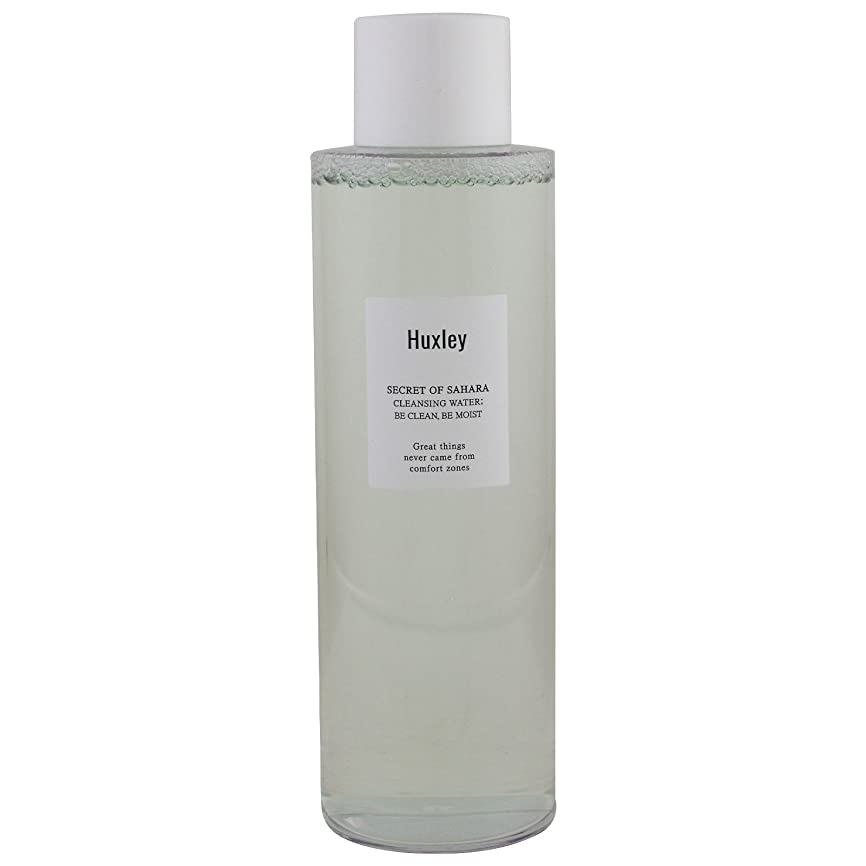 愛情深い努力わかりやすい[Huxley] Cleansing gel be clean be Moist